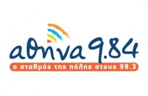 ΑΘΗΝΑ_984_Logo_2011-04-400x260
