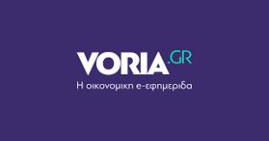 voria_logo