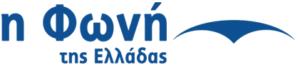 voiceoggreece-radiologo